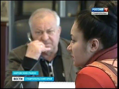 новопавловск ставропольский край знакомства секс