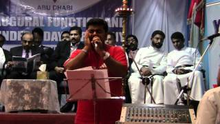 AthulyaSnehame .... Christian Devotional song by Rajan Tharayassery