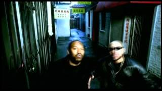 UGK - Take It Off (DVDRip)