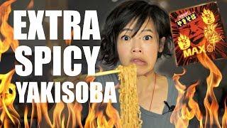 EXTRA SPICY YAKISOBA Maruka Peyoung CHALLENGE