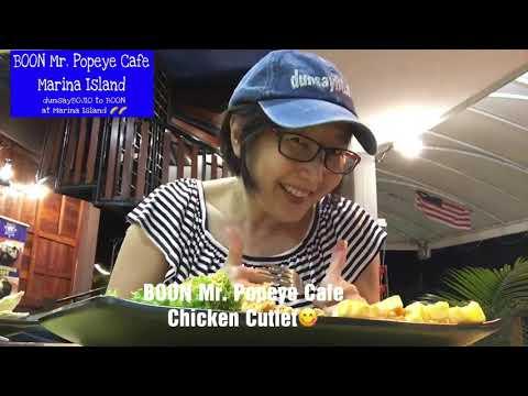 Marina Island Pangkor Best Restaurant Malaysia BOON Mr Popeye Cafe Marina Island Pangkor Lumut Perak