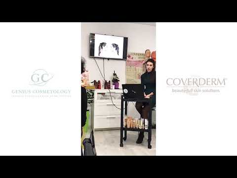 COVERDERM --лечение гиперпигментации, розацеа, купероза и сохранение молодости