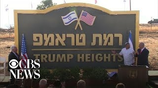 "Israel unveils ""Trump Heights"" community"