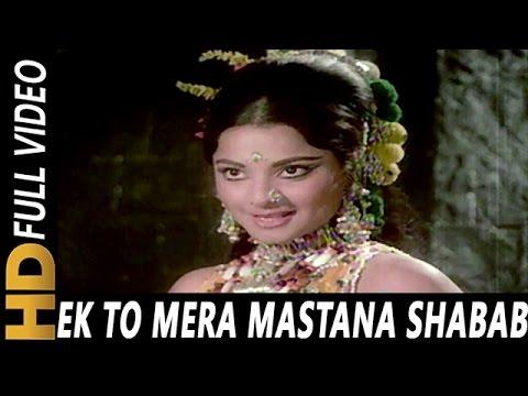 Ek To Mera Mastana Shabab | Lata Manngeshkar | Gora Aur Kala 1972 Songs | Rekha