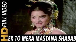 Ek To Mera Mastana Shabab   Lata Mangeshkar   Gora Aur Kala 1972 Songs   Rekha