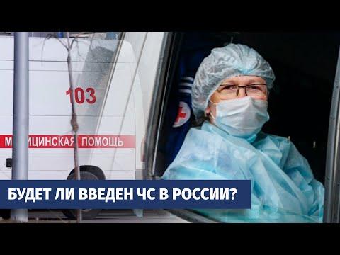 Кремлевские страсти вокруг ЧС