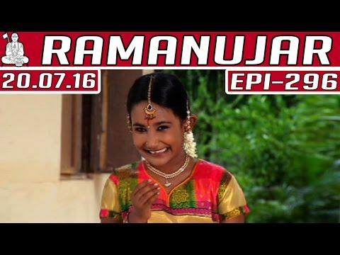 Ramanujar   Epi 296   20/07/2016  ...
