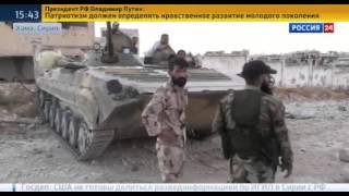 В Атаку!! Войска Асада, курдов и ВКС РФ начали освобождение Сирии!