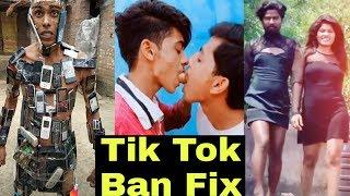 Tik Tok Ban Confirm Tik Tok Roast san ki roast mp4