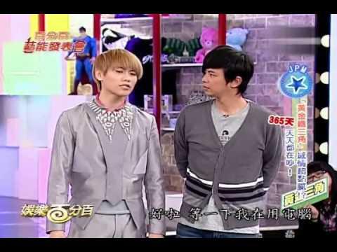 2012-12-12 JPM電視節目 PART1/3