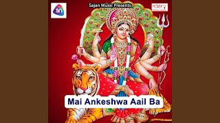 Download lagu Pyar Ka Hola Unka Bujhato Na Ba