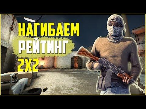 Counter-Strike: Global Offensive   ЧИТАЮ ЧАТ   ТЕСТОВЫЙ СТРИМ   thumbnail