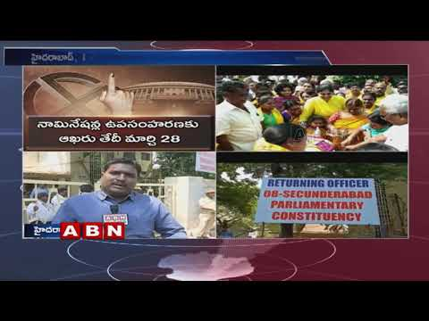 Asaduddin Owaisi files nomination papers from Hyderabad Lok Sabha seat | ABN Telugu