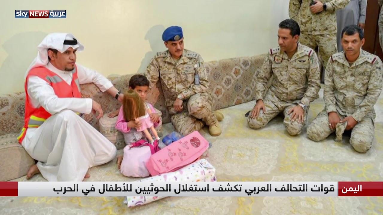 الجيش العربي الموحد Maxresdefault
