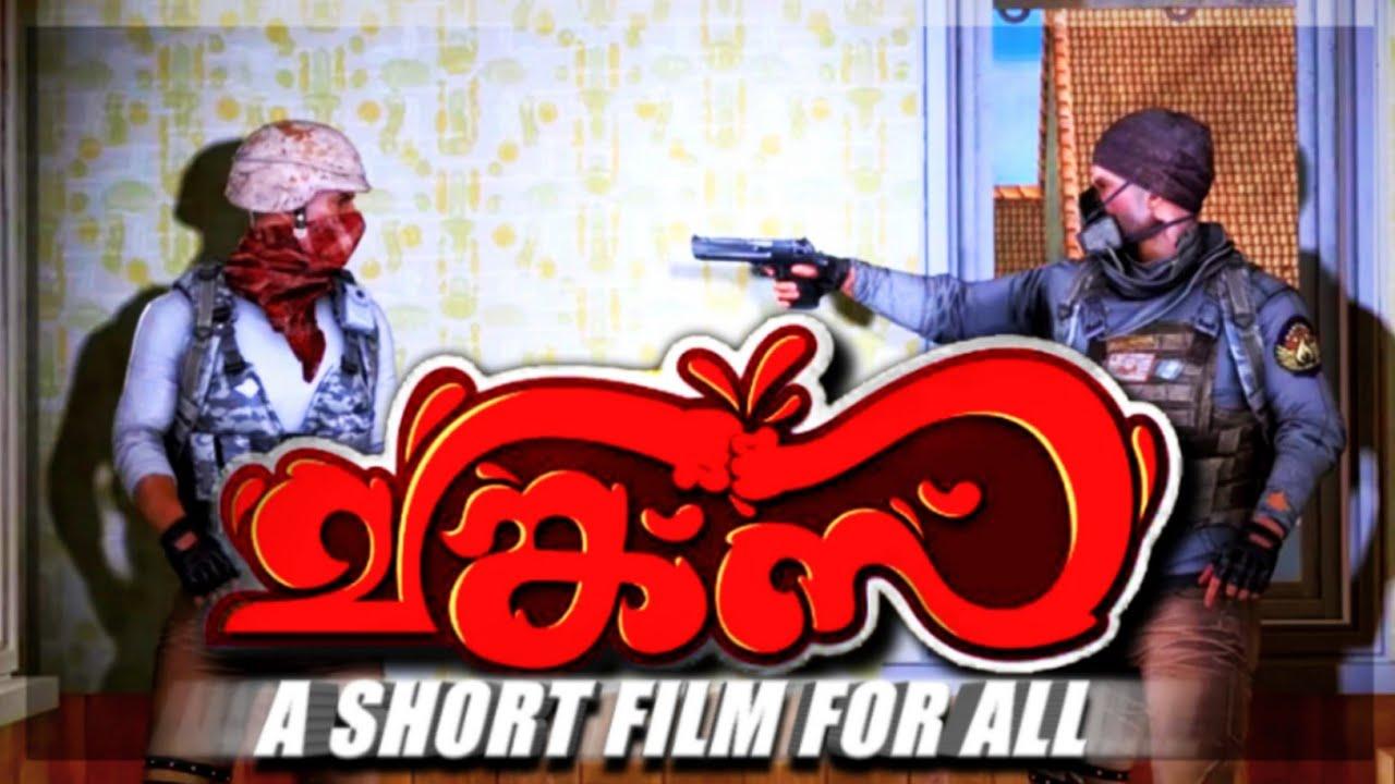 ചങ്ക് 😍 | A PUBG Malayalam Short Film | Dedicated To All CHUNKS | El3ctro Gaming
