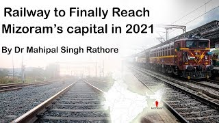 Mizoram to have Broad Gauge railway line by 2021, Big announcement by Amit Shah for Aizawl #UPSC2020