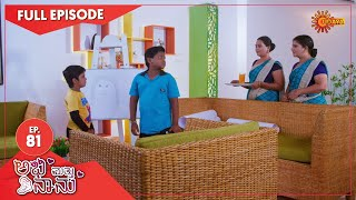 Abhi Matte Nanu - Ep 81 | 26 March 2021 | Udaya TV Serial | Kannada Serial