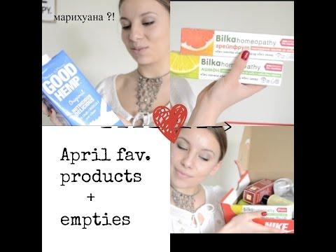 клип април