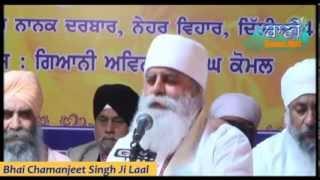 Bhai Chamanjeet Singh Ji Lal - G.Sahib,Nehru Vihar, New Delhi 2 Feb 2014