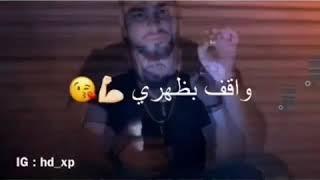 انا فالساحة واقف لوحدي/محمد جواني