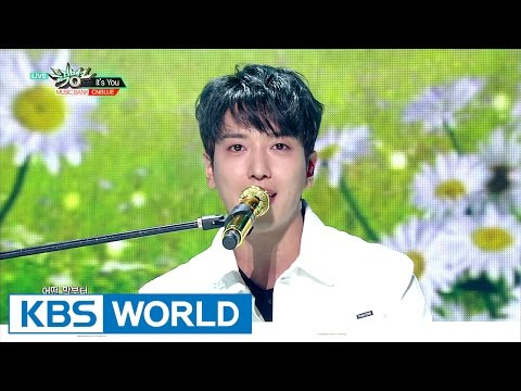 CNBLUE - It's You [Music Bank COMEBACK / 2017.03.24]