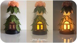 Best Out Of Waste Plastic Bottle Lantern / Showpiece Out Of Waste Plastic Bottle | Priti Sharma