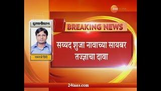 EVM Hacking Gopinath Munde Was Murdered,2014 Lok Sabha Polls Were Eigged Sensational Claims By US Ha