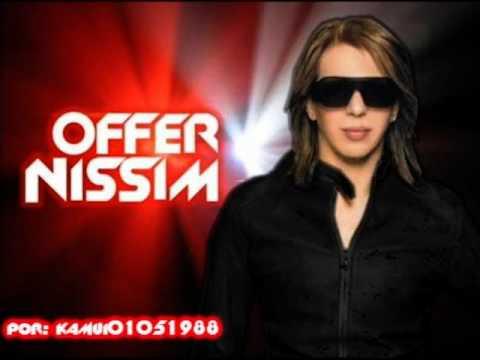 Hook Up Offer Nissim Feat. Maya Lyrics