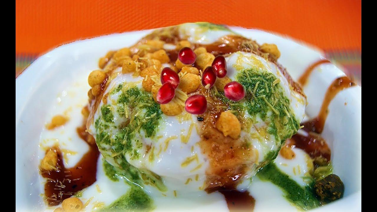 dahi vada recipe in marathi pdf