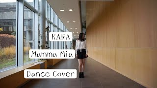 KARA(카라) 'Mamma Mia맘마미아' Dance Cover | @Grace Lei