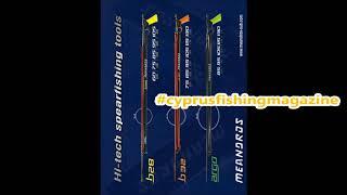 Το Ψάρεμα και τα Μυστικά του - Τεύχος 54 - MEANDROS- Hi-tech spearfishing tools