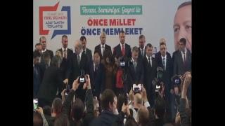 AK Parti Çanakkale Belediye Başkan Adayları Tanıtım Toplantısı