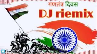 Dosto Sathiyo Hum chale de chele taki jita rhe apna hindustan DJ riem hard competition mixx