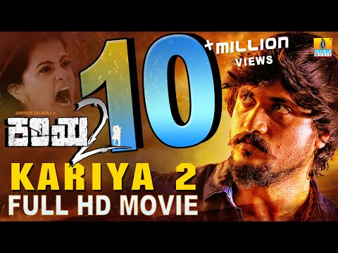 KARIYA 2 - Kannada Full Length HD Movie | Santosh Balaraj, Mayuri | New Kannada Movie 2018