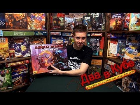 Игры магия Игры про магию и магов, PC список