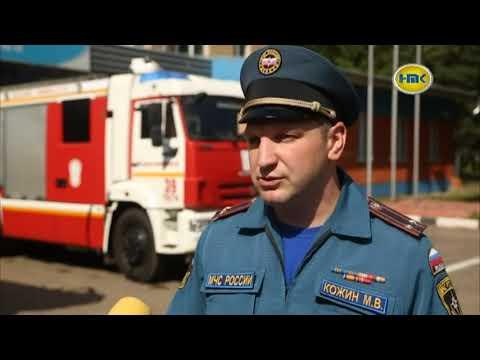 Пожар в Наро Фоминске