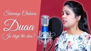 Duaa Song- Female Version   Jo Bheji Thi Dua   Shanghai  Arijit singh   Shivangi Chikara
