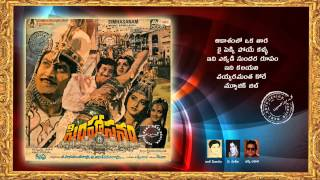 Simhasanam audio songs jukebox