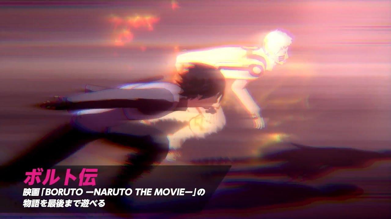 Naruto Fans Have to Get Naruto Shippuden: Ultimate Ninja