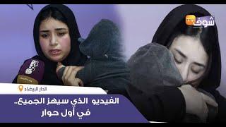 بالدموع..ليلى بنت الشعب  تفضح المحامية وزوجها وتكشف أسرار بذلة المحاماة لي لبساتها وحقائق خطيرة