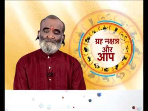 Shankar Charan Tripathi informs viewers about Raj Yog in kundali