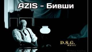 Azis   Bivshi  Official Song