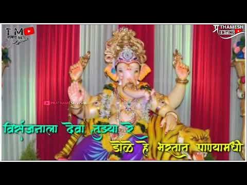 ganpati-bappa-visarjan-whatsapp-status-video-2019-||-visarjanala-deva-tuzya-re-#whatsapp_status