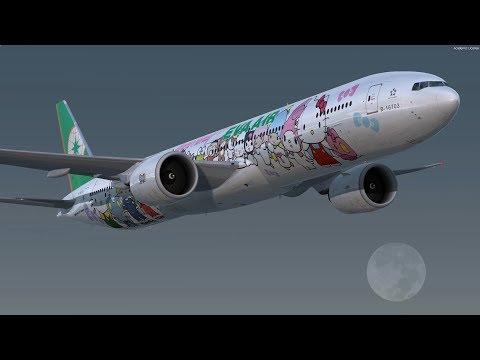 [P3Dv4] EVA Air - Ho Chi Minh City to Taipei