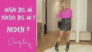 Çağla | Kot Pantolon Seçimlerim | Düşük Bel Mi ? Yüksek Bel Mi? Neden ? | Moda - Güzellik