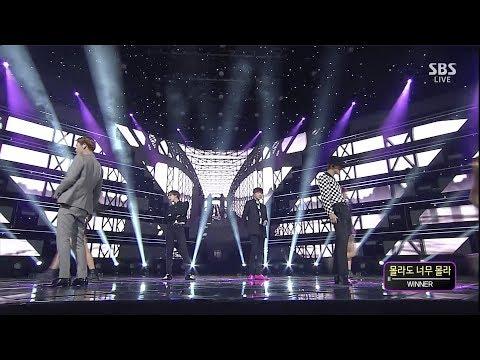 WINNER - '몰라도 너무 몰라(MOLA)' 0519 SBS Inkigayo