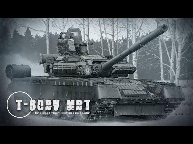 Обзор сборки Т-80БВ - Звезда 3592
