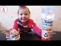 Холодное сердце игрушки киндер сюрприз frozen kinder surprise maxi 2016 toys распаковка на русском mp3