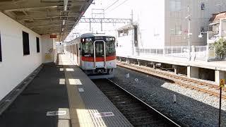 山陽電鉄本線 荒井駅下りホームから6000系普通が発車