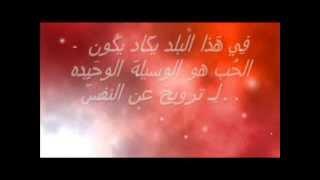 ماجدة الرومي .. اعتزلت الغرام .. By Mjd Bakeer ..